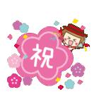 ベニちゃん2【合格.安産お守り有り】(個別スタンプ:30)