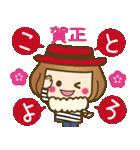 ベニちゃん2【合格.安産お守り有り】(個別スタンプ:32)