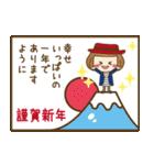 ベニちゃん2【合格.安産お守り有り】(個別スタンプ:33)