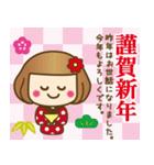 ベニちゃん2【合格.安産お守り有り】(個別スタンプ:34)