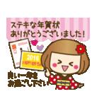 ベニちゃん2【合格.安産お守り有り】(個別スタンプ:35)