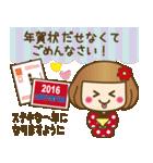 ベニちゃん2【合格.安産お守り有り】(個別スタンプ:36)
