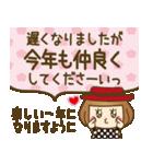 ベニちゃん2【合格.安産お守り有り】(個別スタンプ:37)
