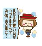 ベニちゃん2【合格.安産お守り有り】(個別スタンプ:38)