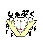 みちのくねこ5 ~時々気仙沼弁~(個別スタンプ:7)