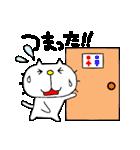 みちのくねこ5 ~時々気仙沼弁~(個別スタンプ:8)