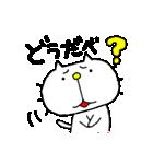 みちのくねこ5 ~時々気仙沼弁~(個別スタンプ:9)