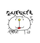 みちのくねこ5 ~時々気仙沼弁~(個別スタンプ:11)