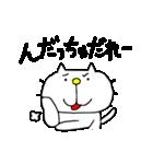 みちのくねこ5 ~時々気仙沼弁~(個別スタンプ:12)