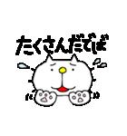みちのくねこ5 ~時々気仙沼弁~(個別スタンプ:15)
