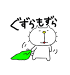 みちのくねこ5 ~時々気仙沼弁~(個別スタンプ:18)