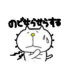 みちのくねこ5 ~時々気仙沼弁~(個別スタンプ:20)