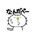 みちのくねこ5 ~時々気仙沼弁~(個別スタンプ:21)