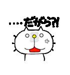みちのくねこ5 ~時々気仙沼弁~(個別スタンプ:24)