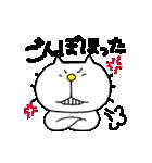 みちのくねこ5 ~時々気仙沼弁~(個別スタンプ:27)