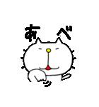 みちのくねこ5 ~時々気仙沼弁~(個別スタンプ:33)