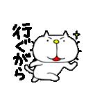 みちのくねこ5 ~時々気仙沼弁~(個別スタンプ:34)