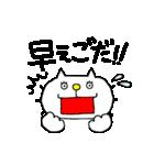 みちのくねこ5 ~時々気仙沼弁~(個別スタンプ:36)