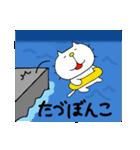 みちのくねこ5 ~時々気仙沼弁~(個別スタンプ:37)