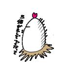 ハートのコッコちゃん(個別スタンプ:2)
