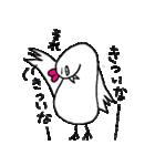 ハートのコッコちゃん(個別スタンプ:3)