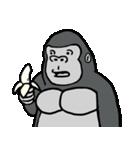 コスプレゴリラとそのバナナ(個別スタンプ:1)