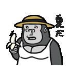 コスプレゴリラとそのバナナ(個別スタンプ:10)