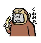 コスプレゴリラとそのバナナ(個別スタンプ:14)