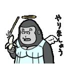 コスプレゴリラとそのバナナ(個別スタンプ:29)
