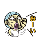 クマと糞餓鬼(個別スタンプ:1)