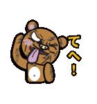 クマと糞餓鬼(個別スタンプ:2)