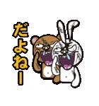 クマと糞餓鬼(個別スタンプ:5)