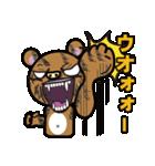 クマと糞餓鬼(個別スタンプ:11)