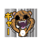 クマと糞餓鬼(個別スタンプ:26)