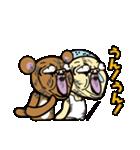 クマと糞餓鬼(個別スタンプ:31)