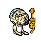 クマと糞餓鬼(個別スタンプ:32)