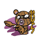 クマと糞餓鬼(個別スタンプ:33)
