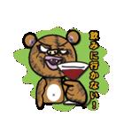 クマと糞餓鬼(個別スタンプ:37)