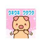 ぶーぶーちゃん その2(個別スタンプ:1)