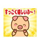 ぶーぶーちゃん その2(個別スタンプ:2)