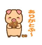 ぶーぶーちゃん その2(個別スタンプ:3)
