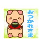 ぶーぶーちゃん その2(個別スタンプ:4)