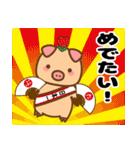 ぶーぶーちゃん その2(個別スタンプ:5)