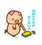 ぶーぶーちゃん その2(個別スタンプ:7)