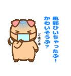 ぶーぶーちゃん その2(個別スタンプ:9)