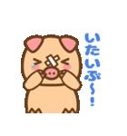 ぶーぶーちゃん その2(個別スタンプ:10)