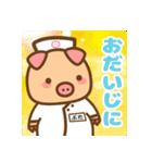 ぶーぶーちゃん その2(個別スタンプ:11)