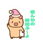 ぶーぶーちゃん その2(個別スタンプ:12)