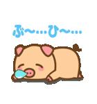 ぶーぶーちゃん その2(個別スタンプ:14)