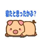 ぶーぶーちゃん その2(個別スタンプ:15)